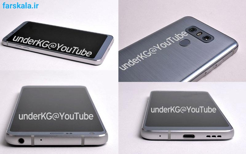 تصاویر واقعی گوشی ال جی جی 6 از تمامی زوایا + مشخصات