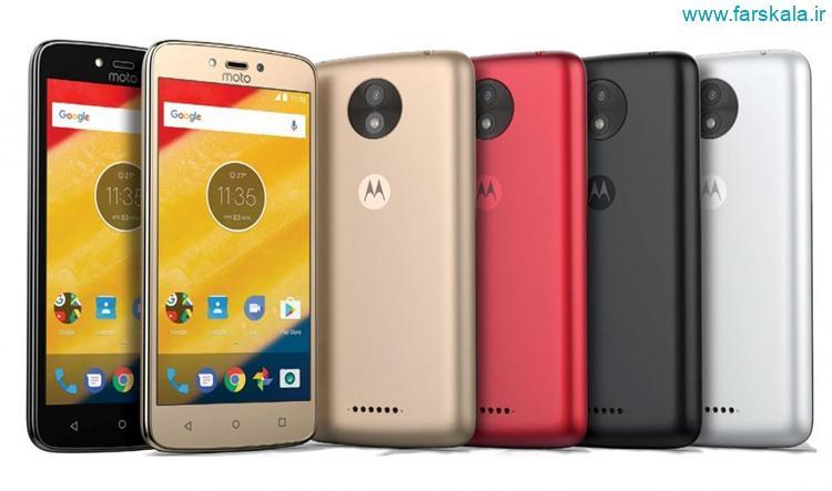 مشخصات گوشی Motorola Moto C Plus