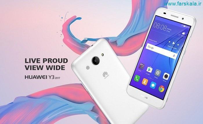 مشخصات گوشی هواوی Huawei Y3 (2017)