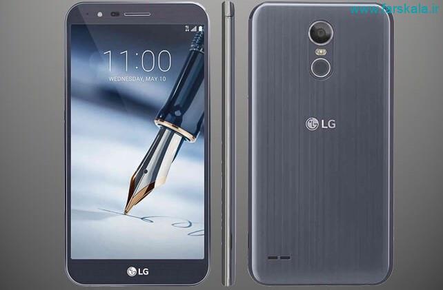 مشخصات فنی گوشی LG Stylo 3 Plus