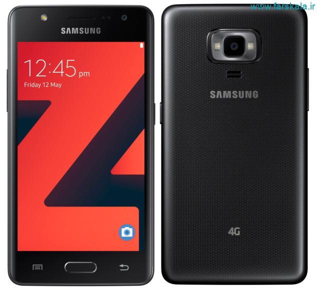 مشخصات گوشی Samsung Z4