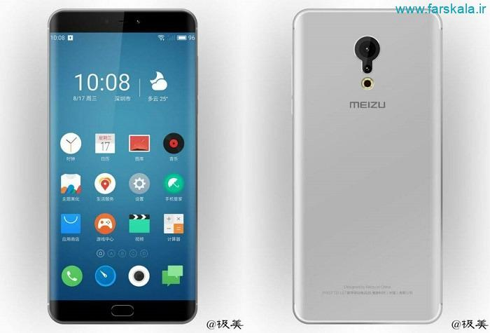 قیمت و مشخصات فنی گوشی Meizu Pro 7