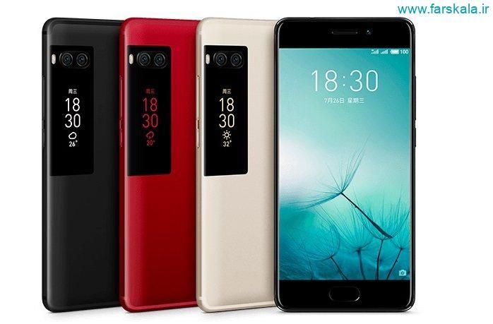 قیمت و مشخصات فنی گوشی Meizu Pro 7 Plus
