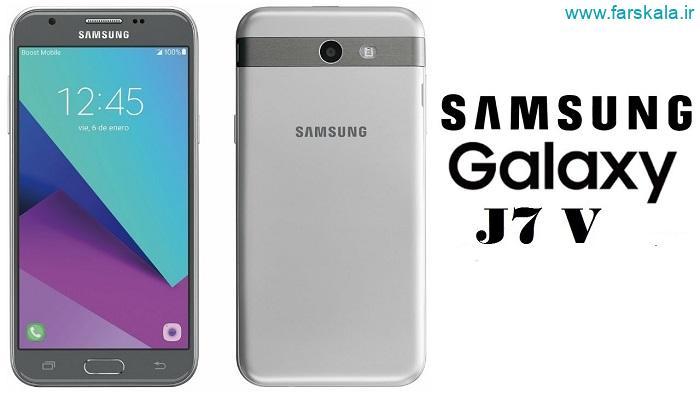 قیمت و مشخصات فنی گوشی Samsung Galaxy J7 V