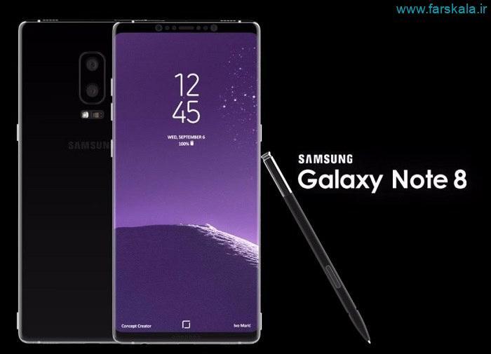 قیمت و مشخصات گوشی Samsung Galaxy Note 8