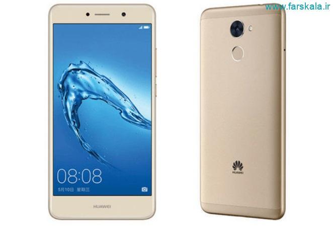 مشخصات گوشی Huawei Y7 Prime + قیمت