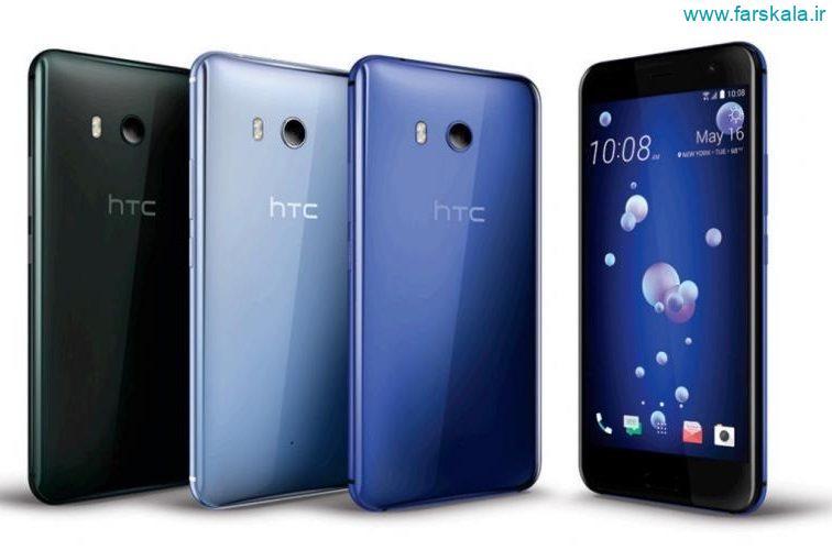 مشخصات فنی گوشی HTC U11 Life