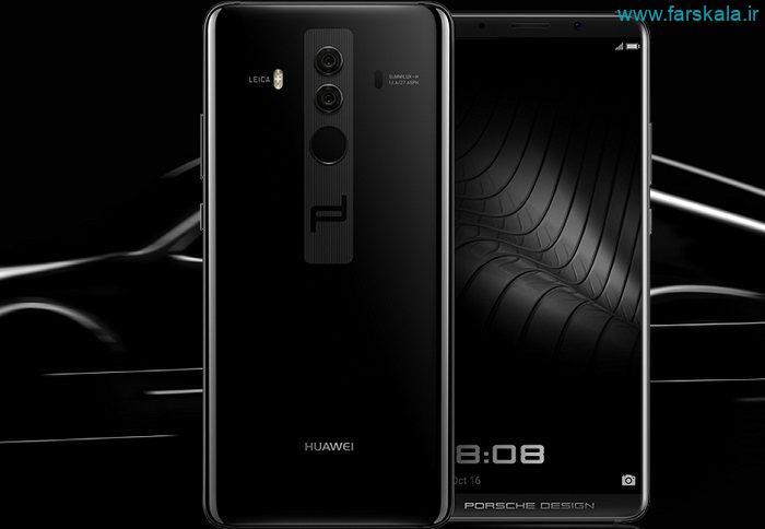 مشخصات گوشی Huawei Mate 10 Porsche Design