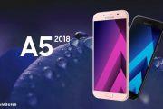 قیمت و مشخصات فنی Samsung Galaxy A5 2018