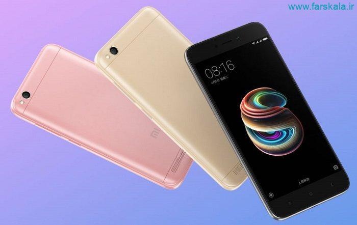 قیمت و مشخصات گوشی Xiaomi Redmi 5a
