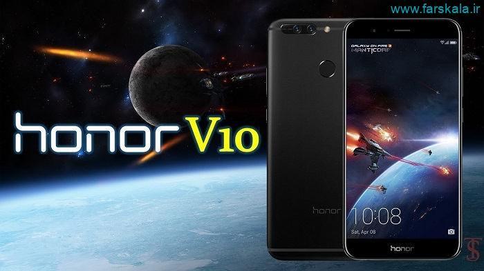 مشخصات فنی گوشی Huawei Honor V10