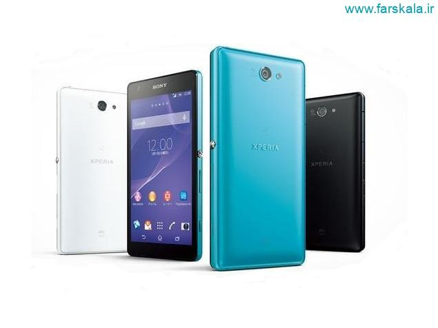 مشخصات فنی کامل گوشی سونی Sony Xperia L2