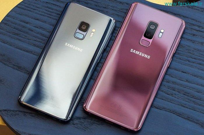 قیمت و مشخصات فنی Galaxy S9