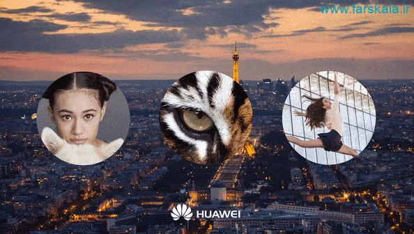 Huawei P20 پرچمدار جدید هواوی با دوربین سه گانه!