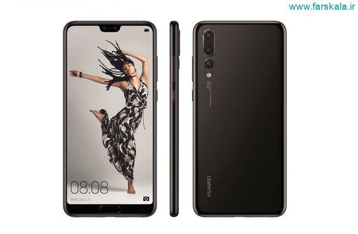 مشخصات و قیمت گوشی Huawei P20 Pro