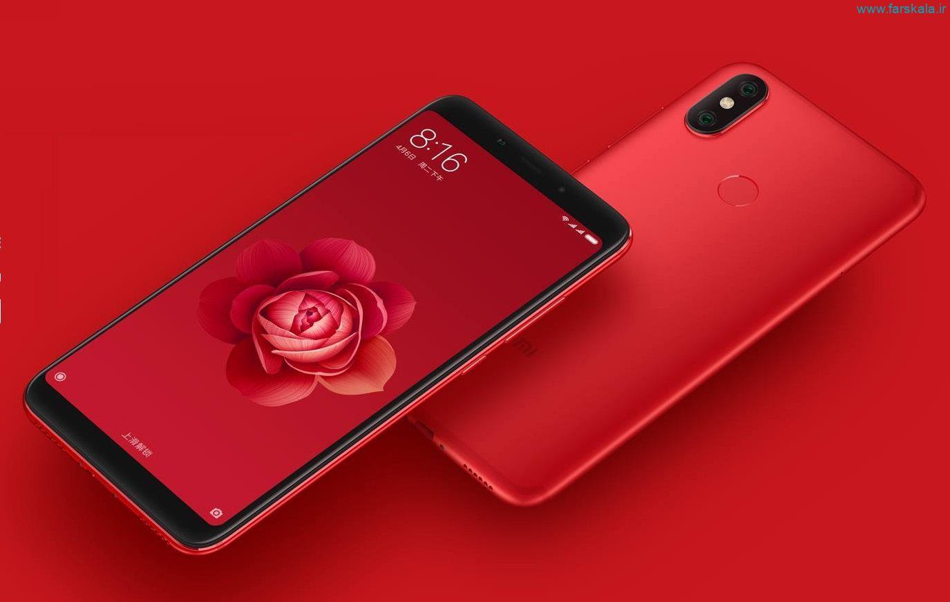 مشخصات گوشی Xiaomi Mi A2 (Mi 6X)
