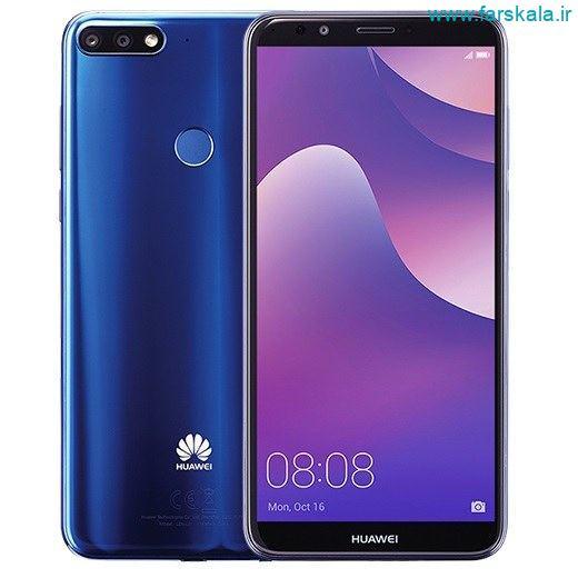 قیمت و مشخصات فنی گوشی Huawei Y7 Prime (2018)