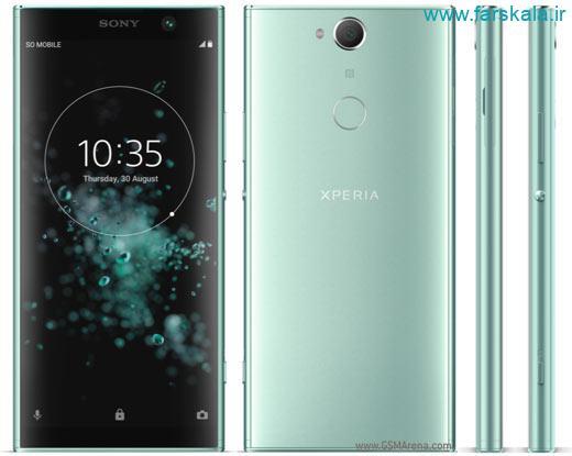 قیمت و مشخصات فنی گوشی Sony Xperia XA2 Plus