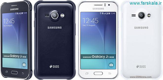 قیمت و مشخصات گوشی samsung galaxy j1 Ace