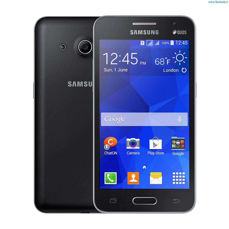 قیمت و مشخصات گوشی Samsung Galaxy Core 2