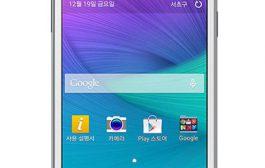 قیمت و مشخصات فنی کامل گوشی Samsung Galaxy Grand 3