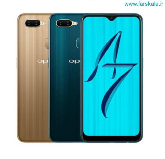 قیمت و مشخصات فنی گوشی Oppo A7