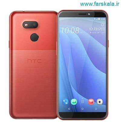 قیمت و مشخصات فنی گوشی HTC Desire 12s