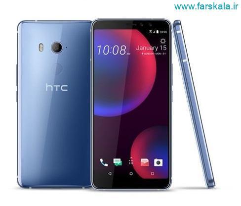 قیمت و مشخصات فنی گوشی HTC U11 Eyes