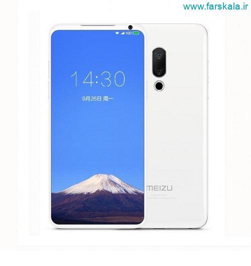 قیمت و مشخصات گوشی Meizu 16