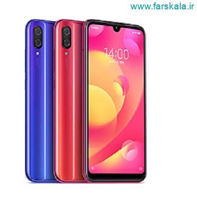 قیمت و مشخصات فنی گوشی Xiaomi Redmi 7
