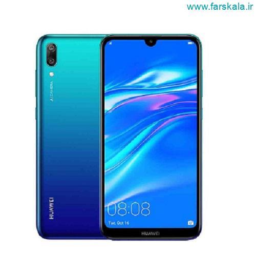 قیمت و مشخصات فنی گوشی هواوی Huawei Y7 (2019)
