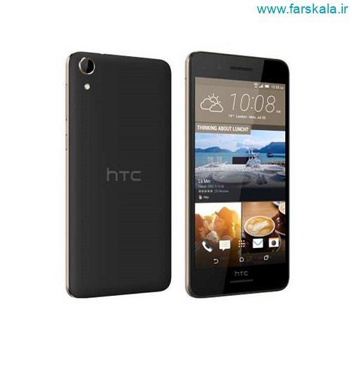 گوشی موبایل اچ تی سی دیزایر HTC Desire 728 Ultra
