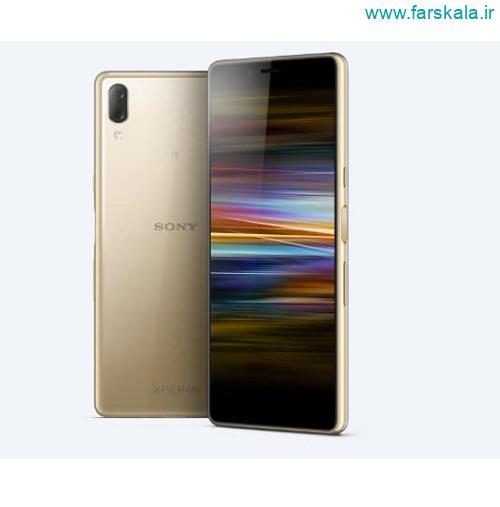 قیمت و مشخصات فنی گوشی سونی Sony Xperia L3
