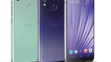 گوشی هوشمند اچ تی سی HTC U19e با رم 6 گیگابایت معرفی شده