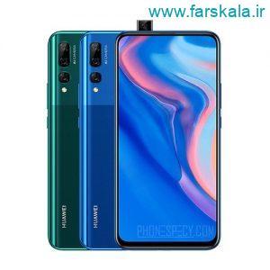مشخصات فنی گوشی میان رده هواوی Huawei Y9 Prime (2019)