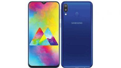 گوشی موبایل گلکسی ام 10 اس سامسونگ - Samsung Galaxy M10s
