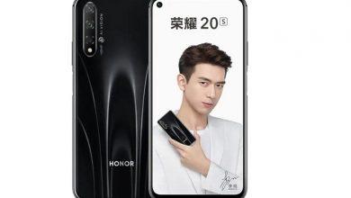 مشخصات فنی گوشی هوشمند 20 اس آنر - Honor 20S