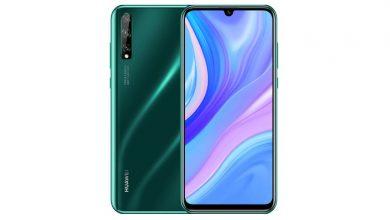 مشخصات فنی و قیمت گوشی هواوی - Huawei Enjoy 10s