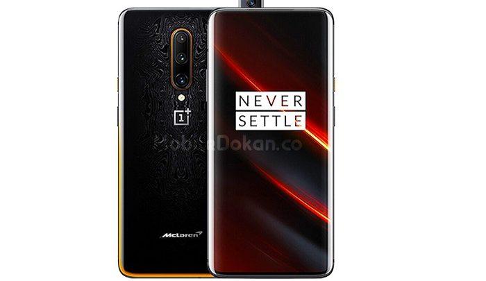 مشخصات فنی گوشی وان پلاس 7 تی پرو - OnePlus 7T Pro 5G McLaren