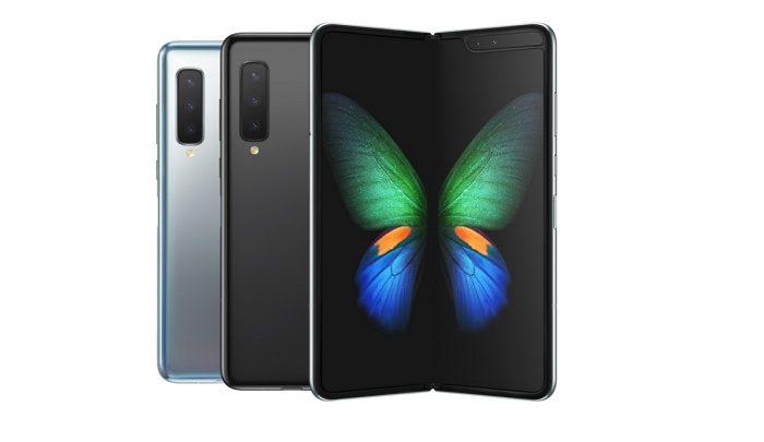 گوشی گلکسی فولد سامسونگ - Samsung Galaxy Fold 5G