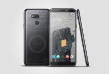 قیمت و مشخصات فنی گوشی اچ تی سی - HTC Exodus 1s