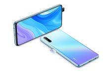 مشخصات فنی گوشی هواوی وای 9 اس - Huawei Y9s