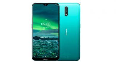 قیمت و مشخصات فنی گوشی نوکیا - Nokia 2.3