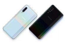 مشخصات فنی گوشی سامسونگ - Samsung Galaxy A91